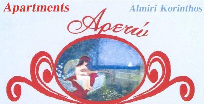 Areto.gr